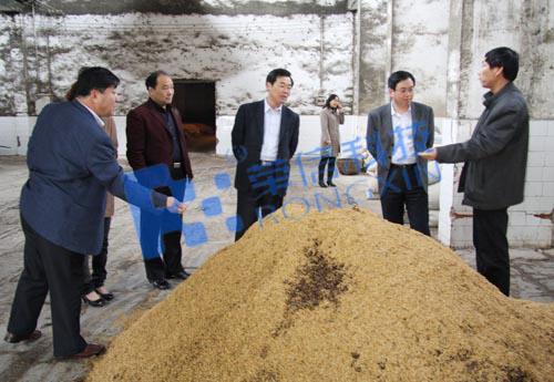 稻花香集团