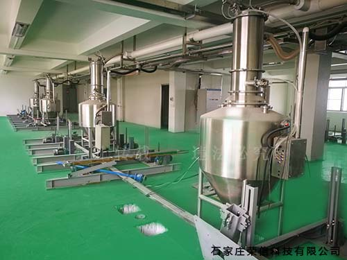 广西南方食品集团股份有限公司
